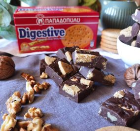 Banner for Σοκολατάκια με κουβερτούρα και μπισκότα Digestive Παπαδοπούλου
