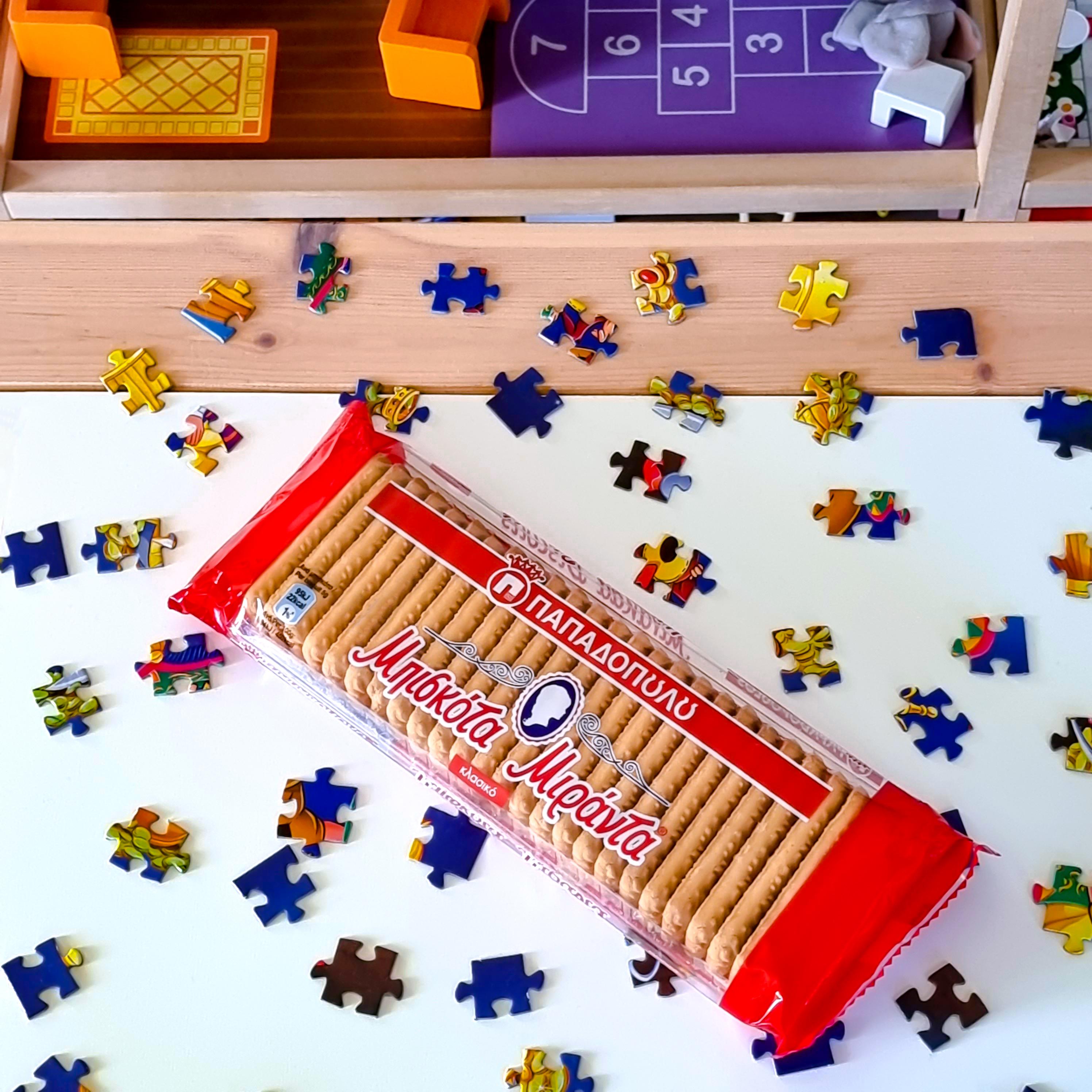 Image for Μιράντα, το γλυκό σνακ που θα δώσει ενέργεια για ατέλειωτο παιχνίδι!