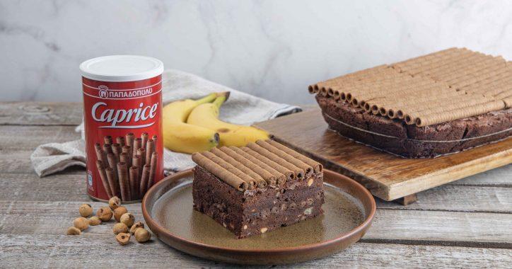image for Brownies με μπανάνα και Caprice Παπαδοπούλου