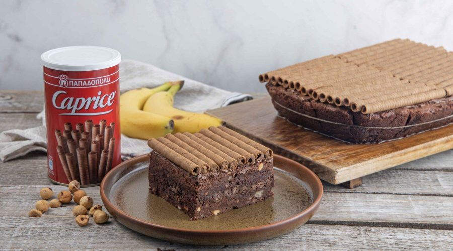 Top slider image for Brownies με μπανάνα και Caprice Παπαδοπούλου