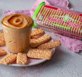 image for Spread με μπισκότα Μιράντα με μειωμένη ζάχαρη