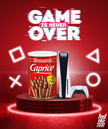 Featured Image for Caprice - Game is Never Over