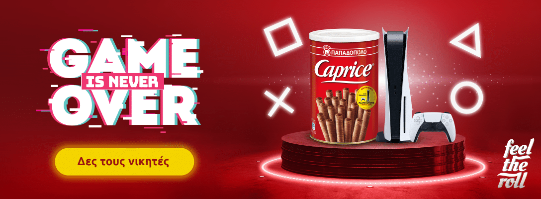 Banner for Caprice - Game is never over