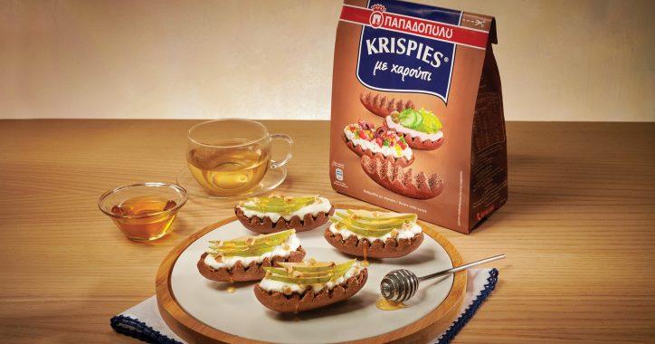image for KRISPIES Παπαδοπούλου με χαρούπι, στραγγιστό γιαούρτι, αχλάδι, μέλι και φουντούκια