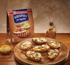 image for KRISPIES Παπαδοπούλου με χαρούπι, τυρί μετσοβόνε, απάκι και σως μουστάρδα-μέλι