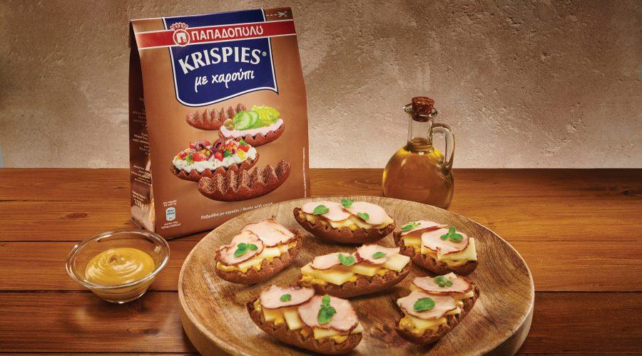 Top slider image for KRISPIES Παπαδοπούλου με χαρούπι, τυρί μετσοβόνε, απάκι και σως μουστάρδα-μέλι
