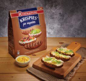 image for KRISPIES Παπαδοπούλου με χαρούπι, γραβιέρα, dressing μουστάρδας και ρόκα