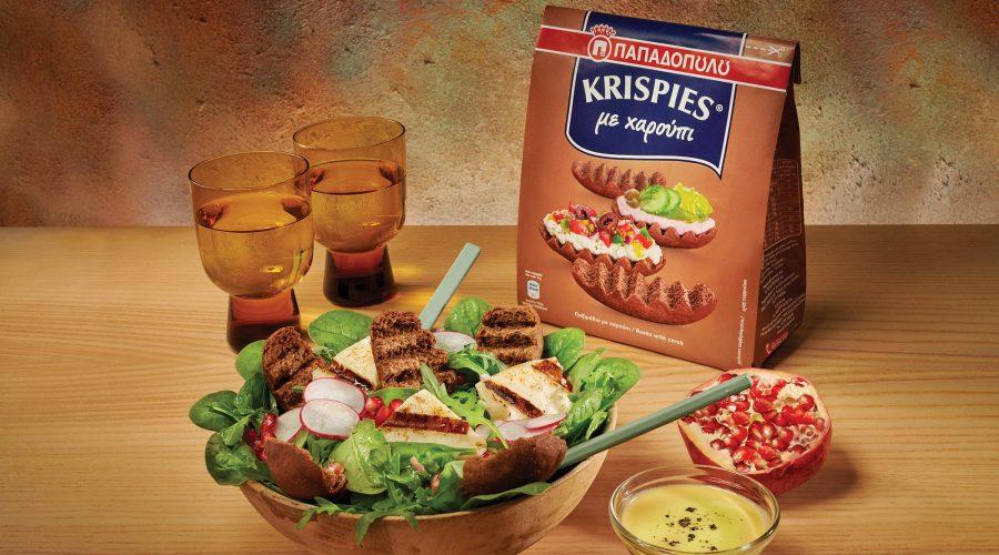 Top slider image for Σαλάτα σπανάκι – ρόκα με χαλούμι ψημένο στο grill, vinaigrette μουστάρδας και KRISPIES Παπαδοπούλου με χαρούπι