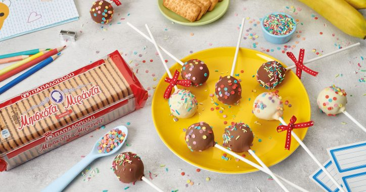 image for Cookie pops με μπισκότα Μιράντα