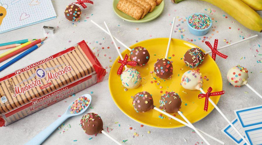Top slider image for Cookie pops με μπισκότα Μιράντα