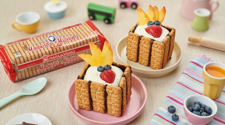 Top slider image for Καλαθάκι από Μιράντα με γιαούρτι και φρούτα